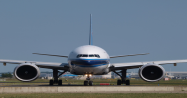 <b>Additional Start Up Airlines Are Looming</b>